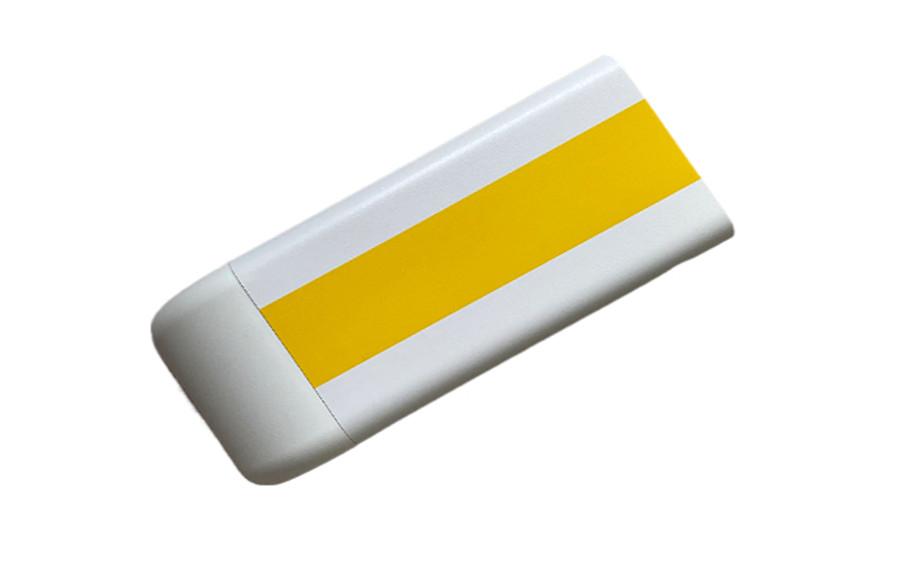 LS-698防撞扶手-信号黄