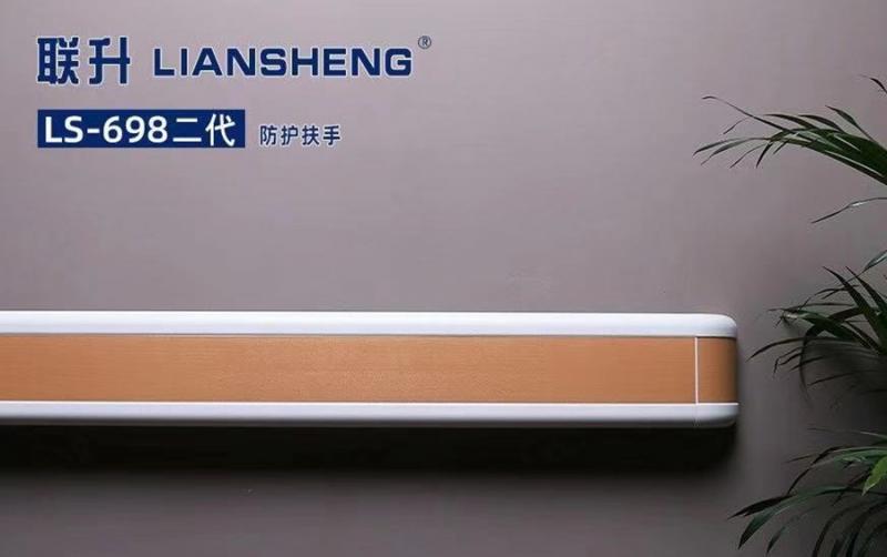 陕西LS-698-Ⅱ代防撞扶手